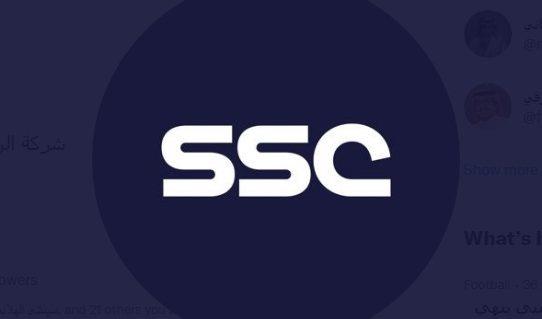 """رابطة الدوري السعودي باعت حقوق النقل التلفزيوني لـ """" SSC """" بـ 18.6 مليون دولار"""