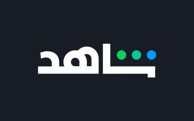 """نقل دوري المحترفين السعودي مجاناً على """" شاهد """""""