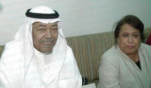 """مسلسل """" بتوقيت مكة """" .. يجمع سعد الفرج و حياة الفهد .. على """" نتفليكس """""""
