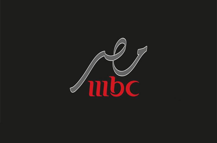 """برنامج """" صباحك مصري """" يعرض يومياً لمدة ساعتين على قناة MBC مصر"""