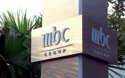MBC تتجه لإغلاق مكاتبها في لبنان نهائياً وإنتقالها إلى الرياض